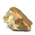 鉄鉱石の母岩(ボルダー)の中に形成されたオパール